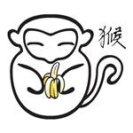 Chinese Zodiac Monkey T-shirt