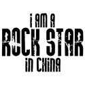 Rock Star In China Gifts