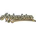Retro Afghanistan T-shirt