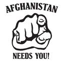 Afghanistan Needs You