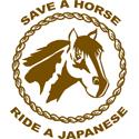 Japanese T-shirt, Japanese T-shirts