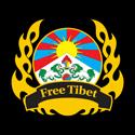 Flame Free Tibet