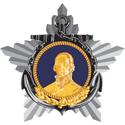 Ushakov's Order