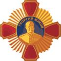 Zhukov's Order