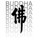 Chinese Word Buddha Tees & Gifts