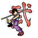 Kung Fu Apparels & Gifts