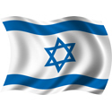 Wavy Israel Flag