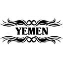 Tribal Yemen