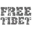 Vintage Free Tibet Merchandise