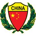 Stylized China