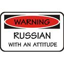 Attitude Russian