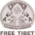 Vintage Free Tibet