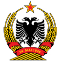 People's Republic Of Albania