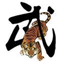 Tiger Fist