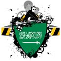 Hip Saudi Arabia T-shirt
