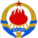SFR Yugoslavia Coat Of Arms