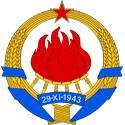 SFR Yugoslavia Coat Of Arms