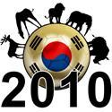 Korea Republic World Cup 2010