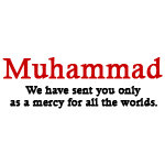 Muhammad T-shirt, Muhammad T-shirts