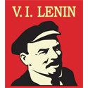 Lenin tees, Lenin Tee