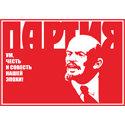 Lenin Apparels