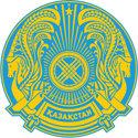 Kazakhstan Coat Of Arms