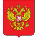 Russia Coat Of Arms