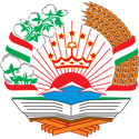 Tajikistan Coat Of Arms