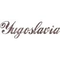 Vintage Yugoslavia T-shirt