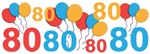 Colorful Festive 80th Birthday