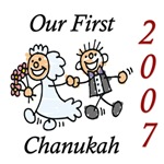 Our First Chanukah 2007