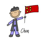 China Ethnic Stick Figure T-shirts and Gifts
