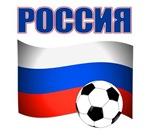 Rossiya 2-4408