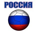 Rossiya 5-4728