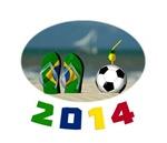 Brasil 1-3732