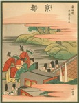 Japanese Art 12