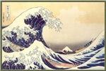 Japanese Art 16