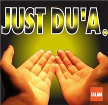 Just Du'a
