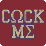 Cock Me T-Shirt