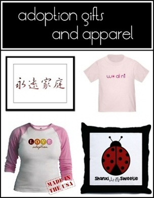 Adoption Gifts and Apparel