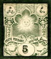 1882 Perisan Stamp