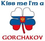 Gorchakov Family