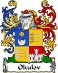 Okulov Family Crest, Coat of Arms