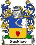 Sushkov Family Crest, Coat of Arms