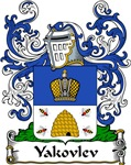 Yakovlev Family Crest, Coat of Arms