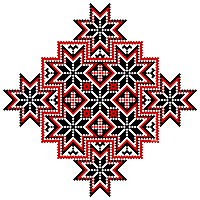 Ukrainian Folk Design 8
