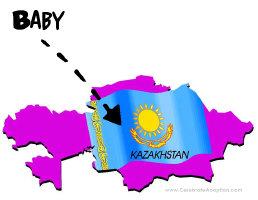 Kazakhstan Adoption Shop