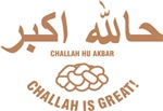 Challah hu Akbar