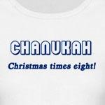 Chanukah - Christmas X8