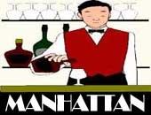 Manhattan Barware | Trendy Gifts & Apparel | Bouti